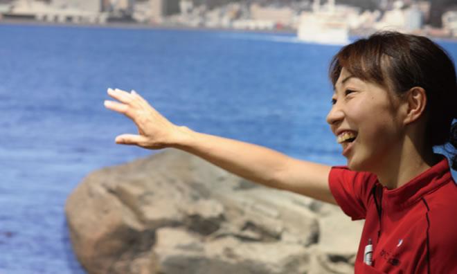 新天地 沖縄