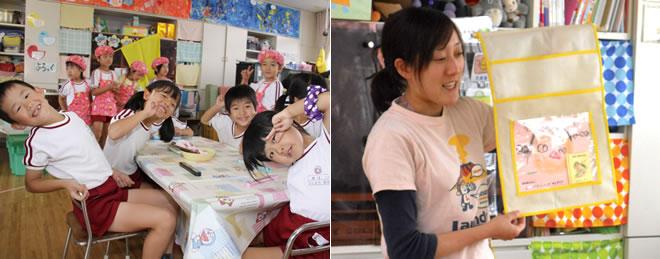 幼稚園の先生、一年生